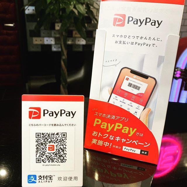 .PayPay 導入!.こんにちは!HOTEL TRAD Replayです️ ..ついに!PayPayが導入しましたバーコードを読み込むだけで簡単に決済できます!簡単で速い!ぜひ、ご利用ください.ご予約、お部屋についてのお問い合わせなどはHPからも随時受付中でございます!お気軽にお問い合わせください!【お問い合わせ先】 hotel-trad-replay.com【住所】〒542-0074大阪府大阪市中央区千日前2-1-11.#ニューオープンホテル #大阪ホテル #大阪グルメ #大阪旅行 #大阪観光 #osaka #hotel #osakahotel #newopen #newopenhotel #大阪宿泊 #旅行好き #namba #なんばホテル #インスタ映え #instagood #宿泊施設 #宿泊 #バックパッカー #家族旅行 #日本旅行社  #오사카여행  #호텔  #여행스타그램 #일본여행 #일본 #일상 #大阪旅游 #osakatrip